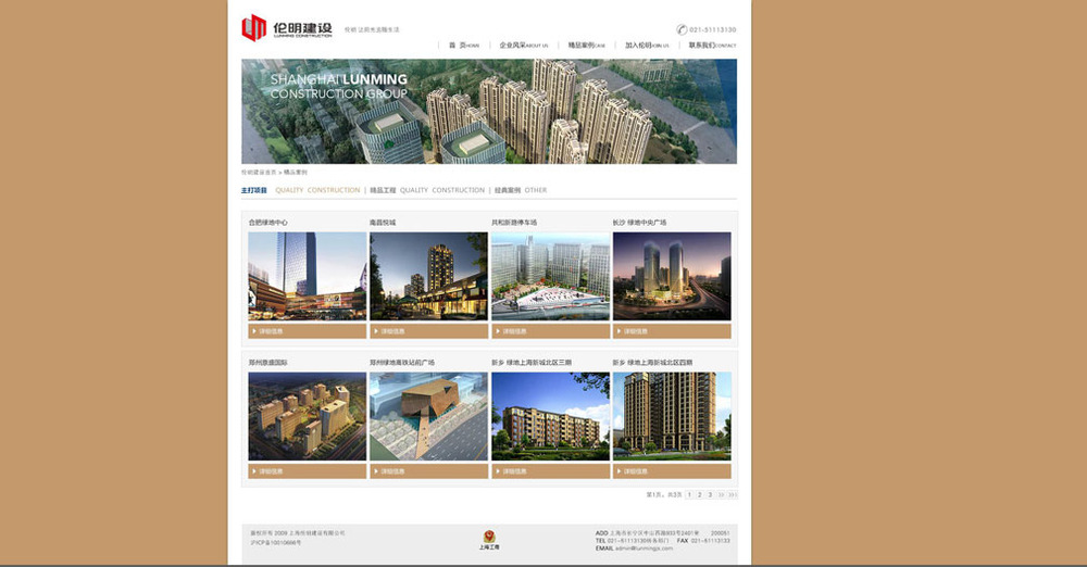 伦明网站设计5.jpg