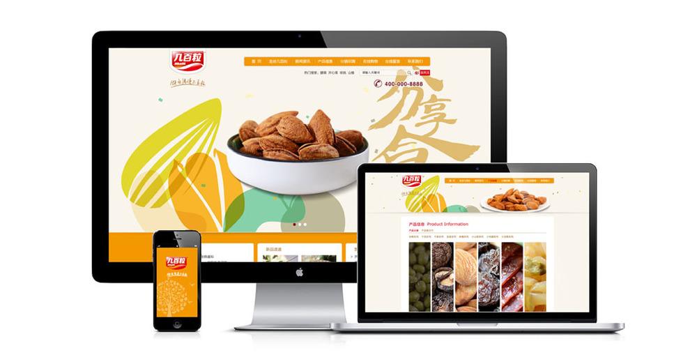 几百粒食品_品牌整体策划_品牌设计_商标设计_VI设计_食品品牌设计_食品VI设计_美御品牌设计_www.mroyal.cn_6.jpg