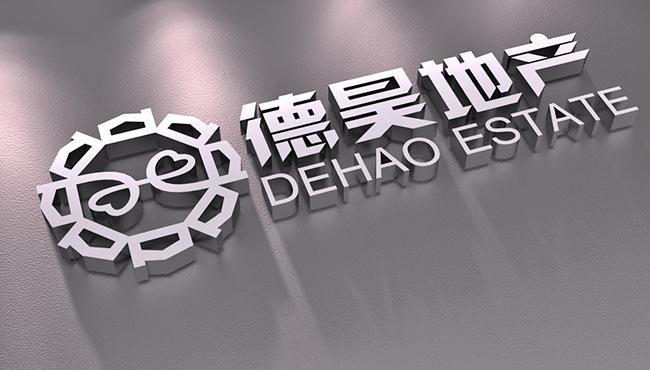 德昊地产_地产品牌设计_VI设计_地产行业商标设计_美御品牌设计_www.mroyal.cn_4.jpg