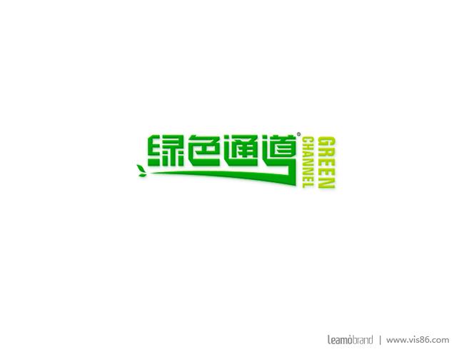 030-绿色通道LOGO字体设计.jpg