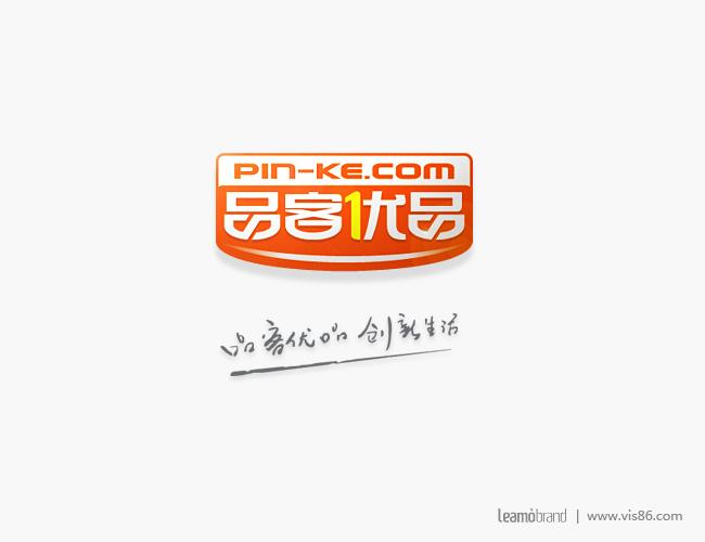 品客优品logo及推广设计-1.jpg