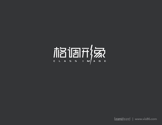 033-格调形象logo设计.jpg