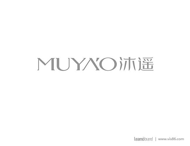 003-MUYAO沐遥女装logo设计.jpg