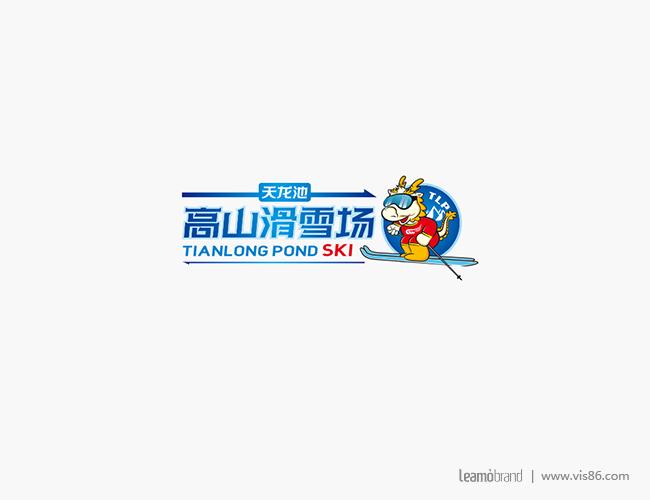 天龙池高山滑雪场logo设计-1.jpg