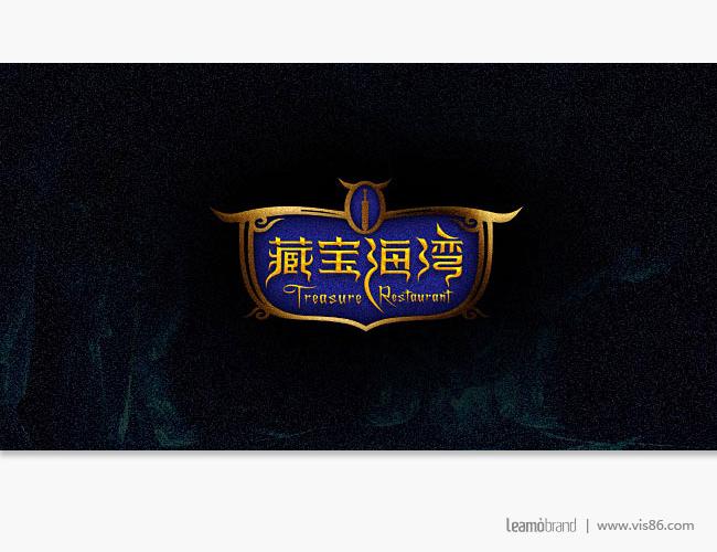 029-藏宝海湾LOGO和字体设计.jpg