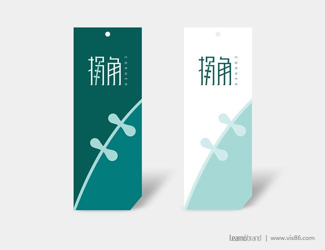 2009中国商标设计大赛铜奖作品-拐角logo-3.jpg