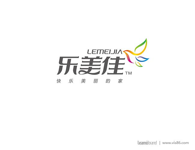 016-乐美佳logo字体设计.jpg
