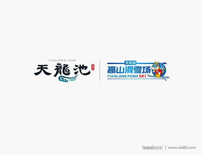 天龙池景区和高山滑雪场logo设计.jpg