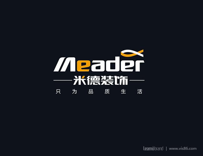 秦皇岛米德装饰logo设计-2.jpg