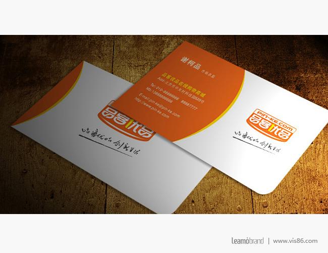 品客优品logo及推广设计-4.jpg