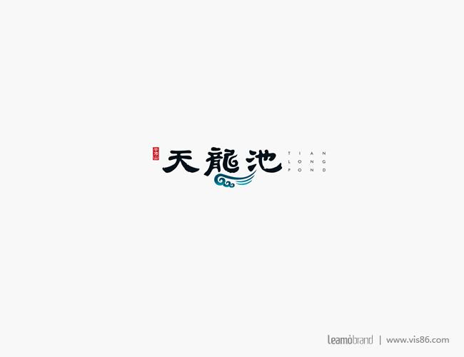 天龙池景区logo设计.jpg