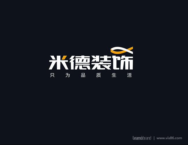 秦皇岛米德装饰logo设计-4.jpg