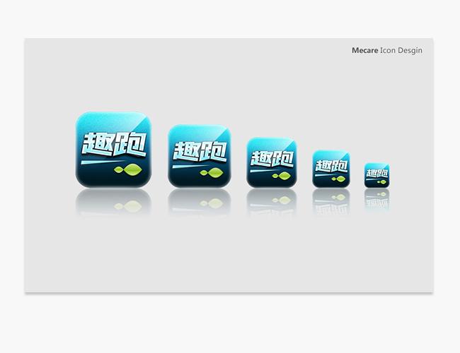 mecare麦开网logo及应用设计-6.jpg