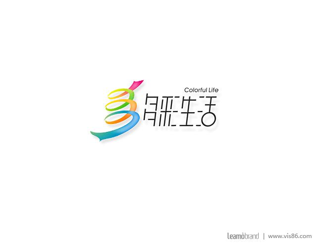 006-多彩生活logo字体设计.jpg