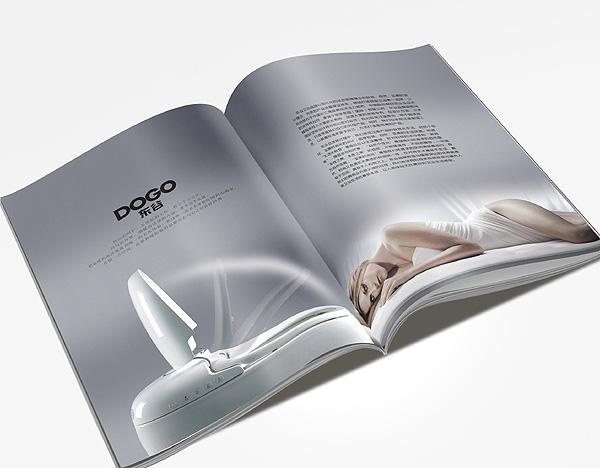 东谷智能马桶品牌形象平面广告设计