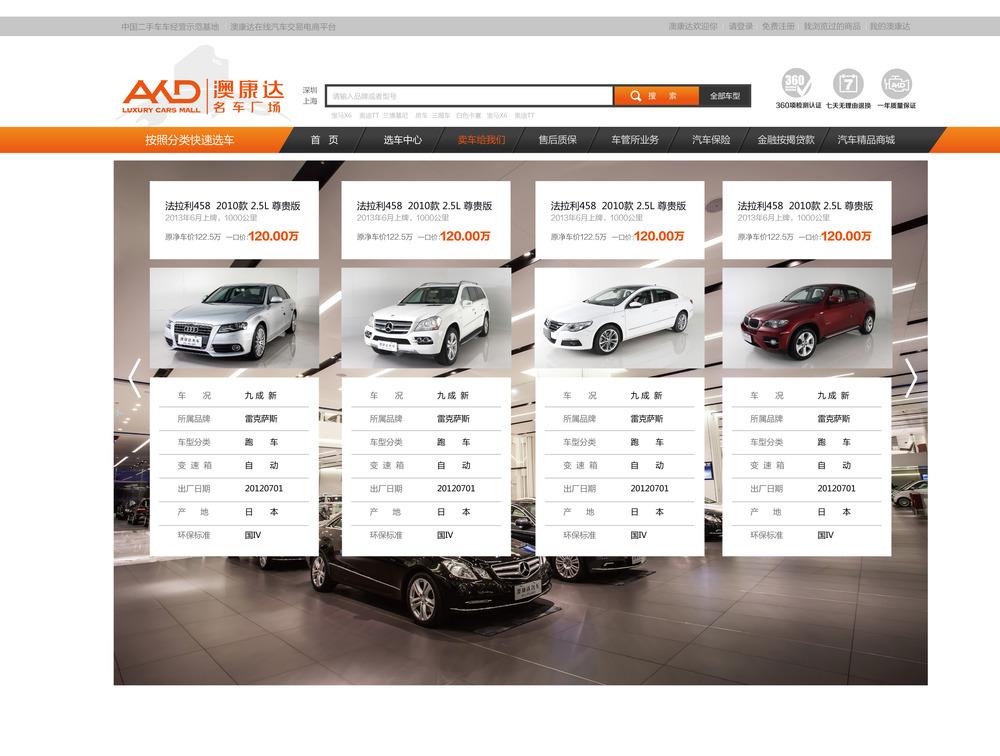 网页设计优化