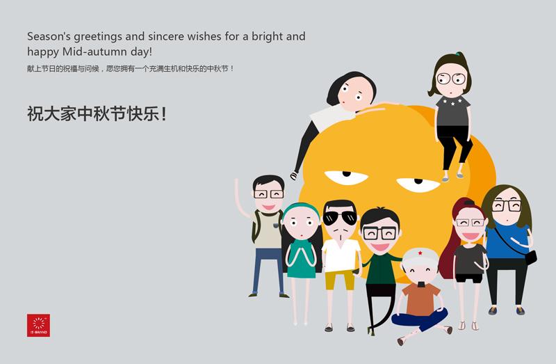网站推广-11.jpg