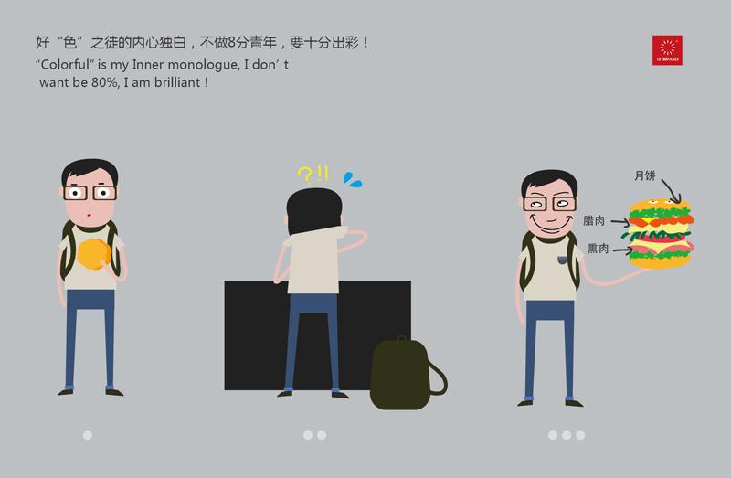 网站推广-02.jpg