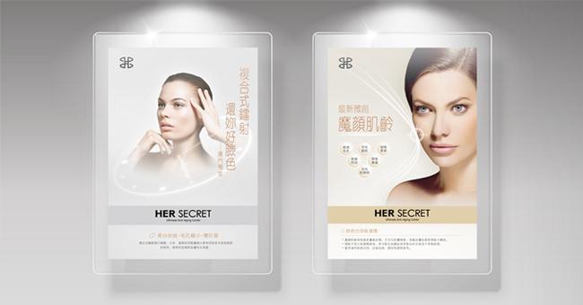 Her Secret-15.jpg