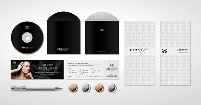 Her Secret-10.jpg