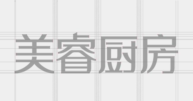 美睿橱柜-04.jpg