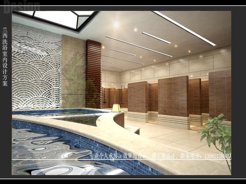 男浴角度2.jpg