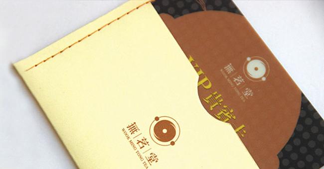 无茗堂-12.jpg