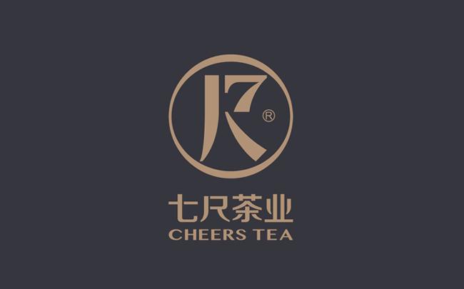 七尺茶叶-01.jpg