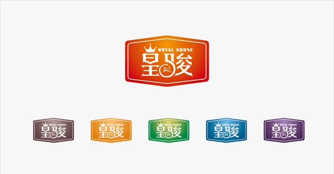 皇骏食品-03.jpg