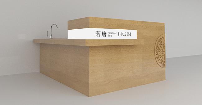 茗唐茶业-13.jpg