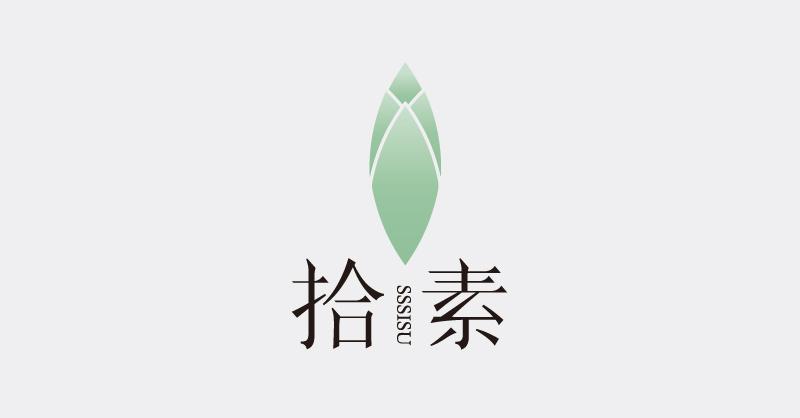 拾素-01.jpg