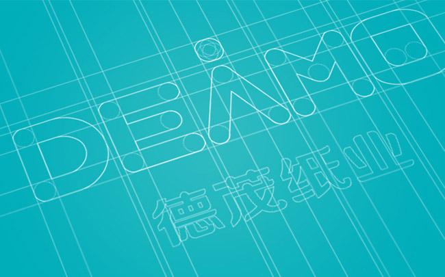 德茂纸业(香港)-03.jpg