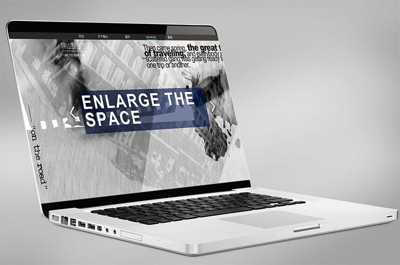 800px-NSIBC网站封面.jpg