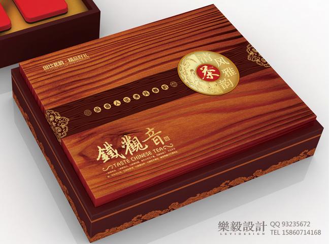 22乐毅设计 茶叶包装22.jpg