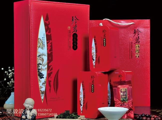 20乐毅设计 茶叶包装20.jpg