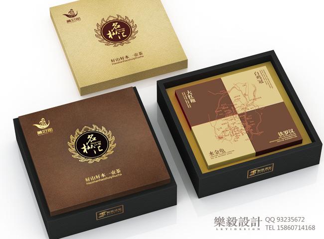 30乐毅设计 茶叶包装30.jpg