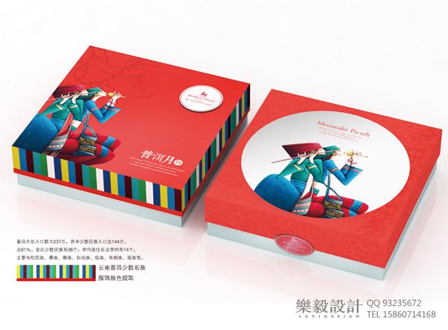 40乐毅设计 月饼包装40.jpg