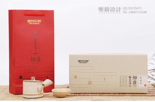 63乐毅设计 爱尚乐茗 茶叶包装知音63.jpg
