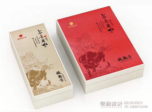 52乐毅设计 茶叶包装52.jpg