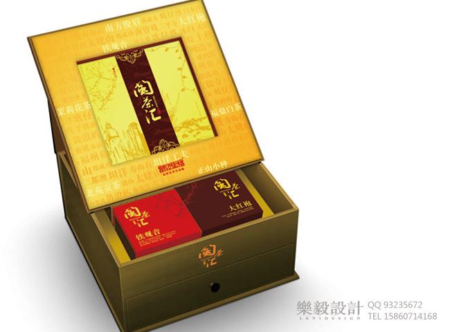 58乐毅设计 茶叶包装58.jpg