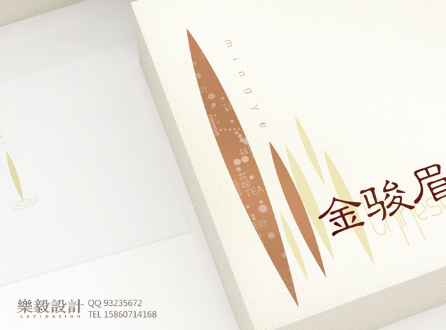 2乐毅设计 茶叶包装.jpg