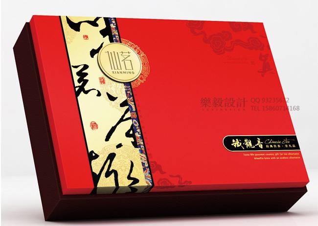 61乐毅设计 茶叶包装61.jpg