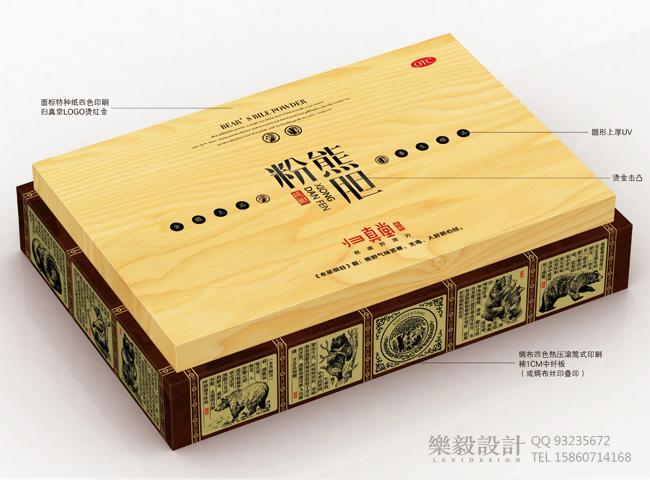 48乐毅设计 熊胆包装48.jpg