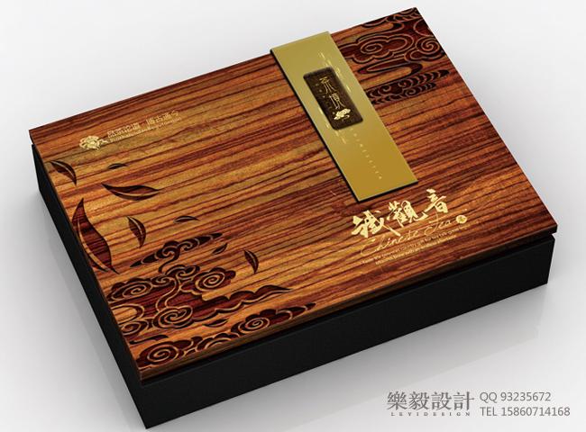 32乐毅设计 茶叶包装32.jpg