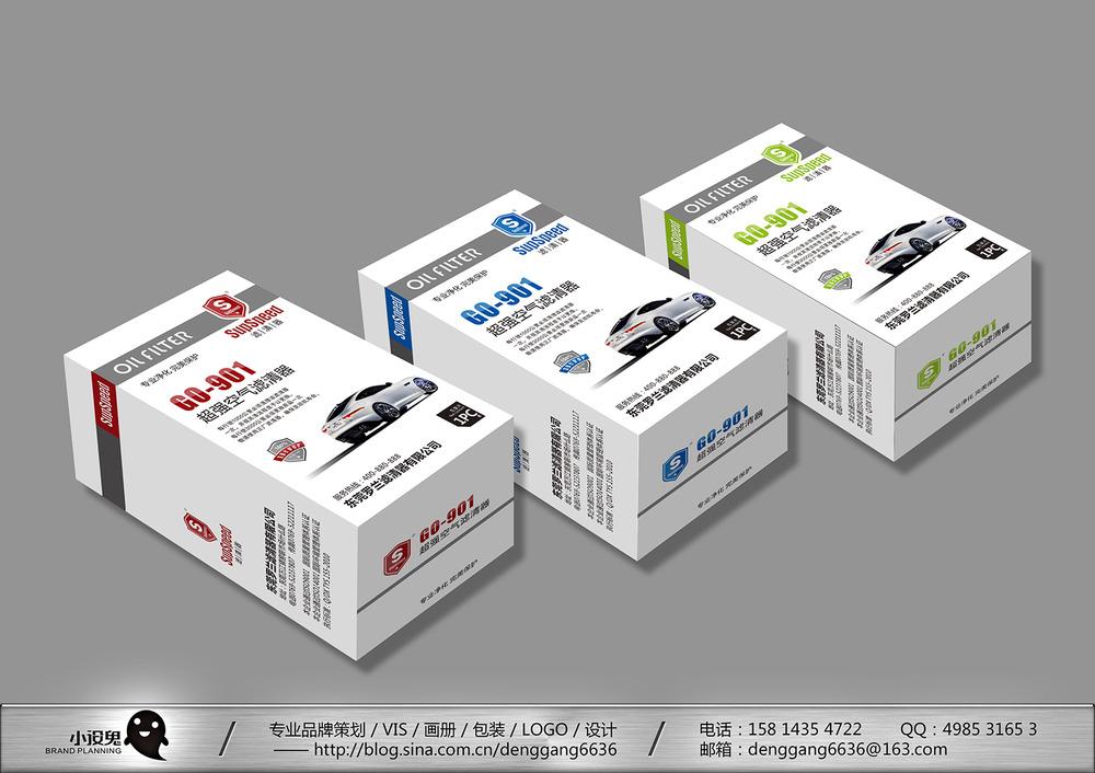 包装效果图..jpg