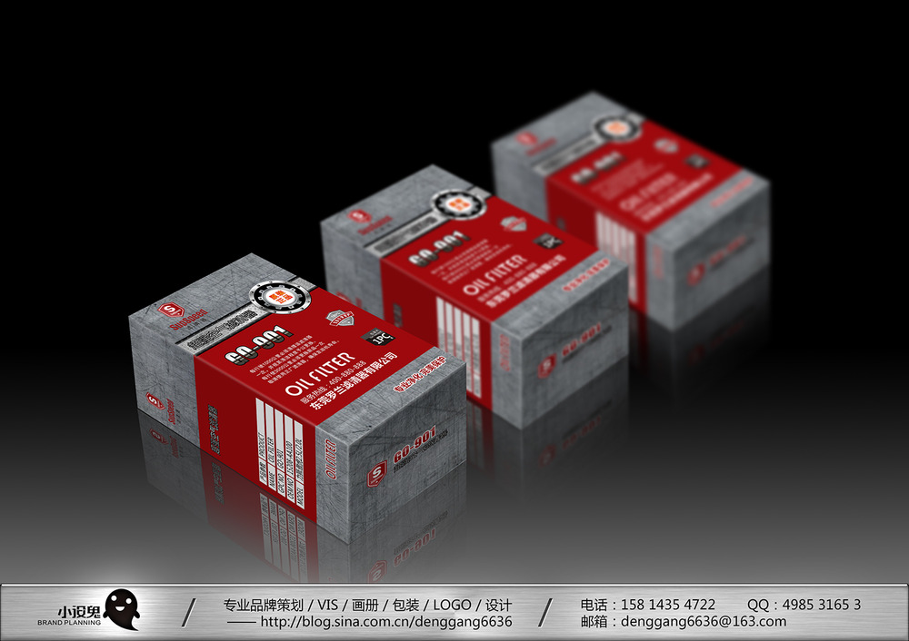 包装效果图3.jpg