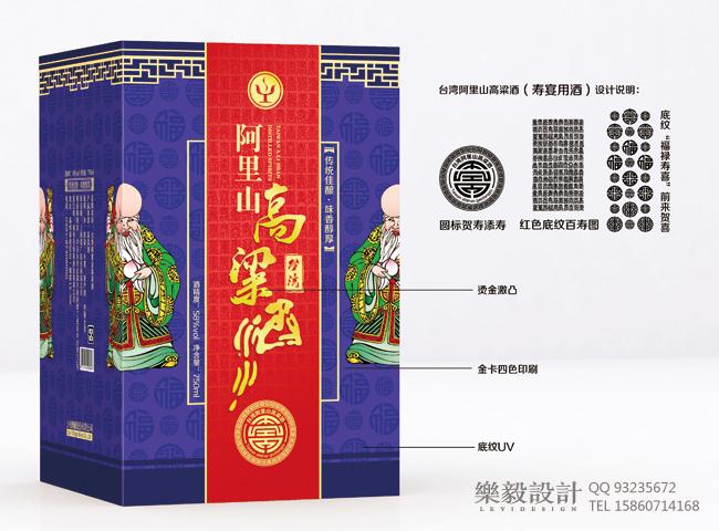 27乐毅设计 白酒包装27.jpg