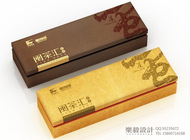31乐毅设计 茶叶包装31.jpg