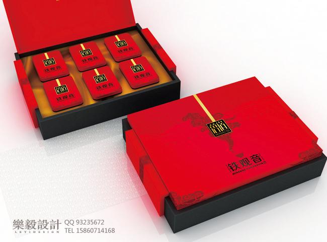 23乐毅设计 茶叶包装23.jpg