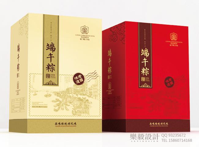29乐毅设计 粽子包装29.jpg